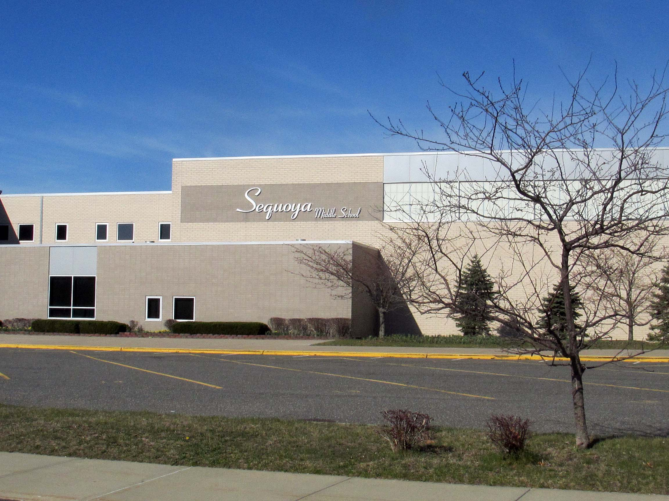 Sequoya High School / About Sequoya High School